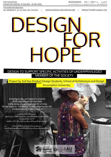 design-for-hope1